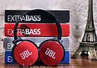 Наушники беспроводные JBL 650 (Красные), фото 3