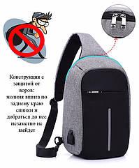 Рюкзак міський протикрадій Bobby Mini з захистом від кишенькових злодіїв і USB-портом для заряджання(сірий)