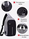 Городской рюкзак антивор Bobby Mini с защитой от карманников и USB-портом для зарядки(серый), фото 5