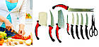 Превосходный набор кухонных ножей Contour Pro Knives (Контр Про), фото 5