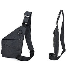 Чоловіча сумка Cross Body / Сумка Месенджер Fino(сірий)