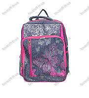 Оптом рюкзак школьный детский Бабочка - Серо-розовый - MeShock (Bagland) - 11270, фото 1