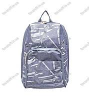 Оптом рюкзак школьный/городской - Серый - MeShock (Bagland) - 14970, фото 1