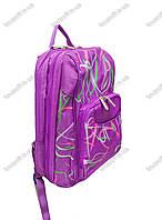 Оптом рюкзак школьный/городской - Фиолетовый - MeShock (Bagland) - 14970, фото 1