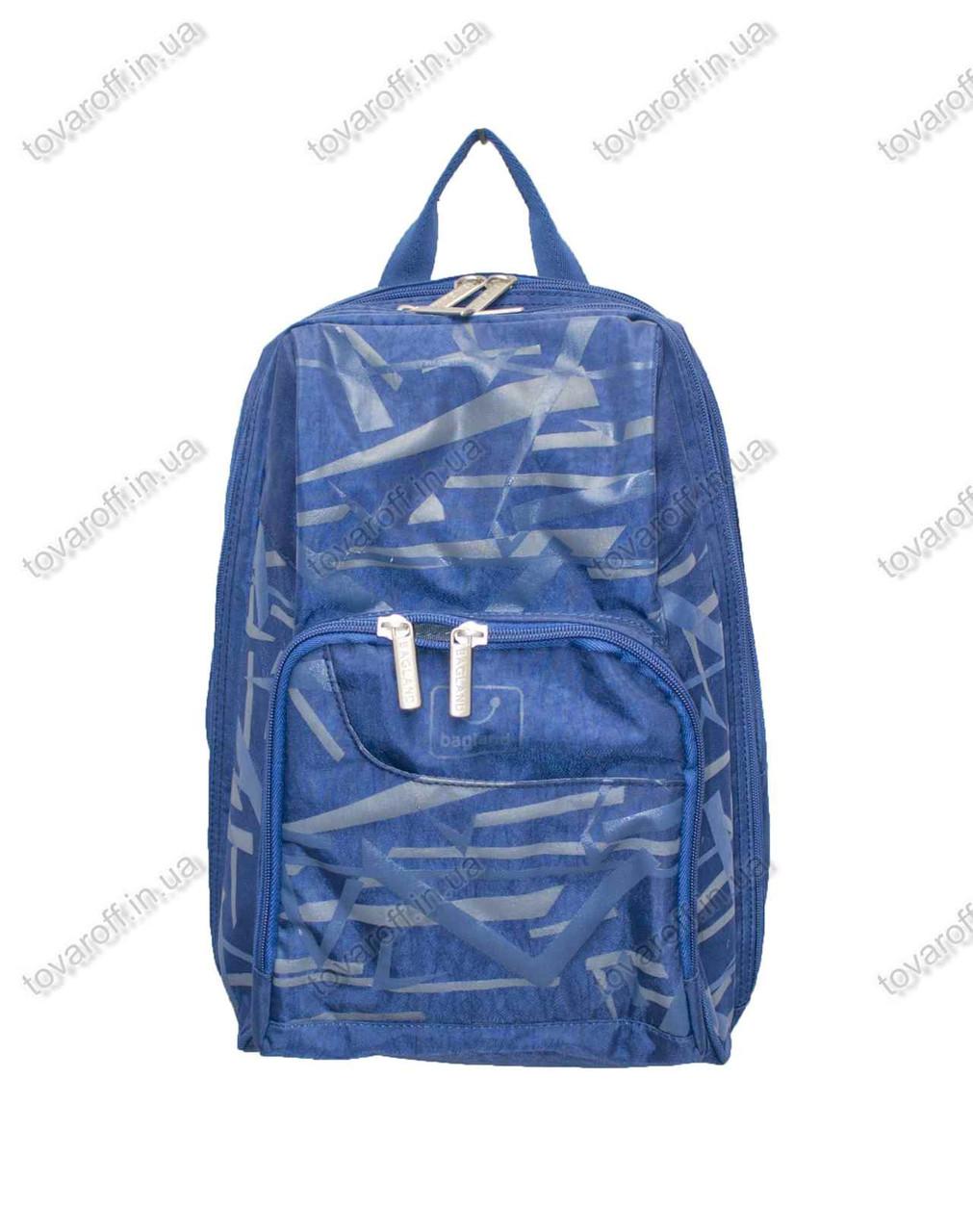 Оптом рюкзак школьный/городской - Синий - MeShock (Bagland) - 14970