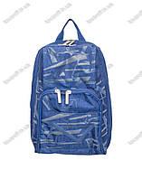Оптом рюкзак школьный/городской - Синий - MeShock (Bagland) - 14970, фото 1