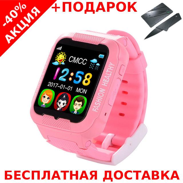 Умные смарт часы детские телефон с GPS Smart Baby Watch V7K - K3 + нож-визитка