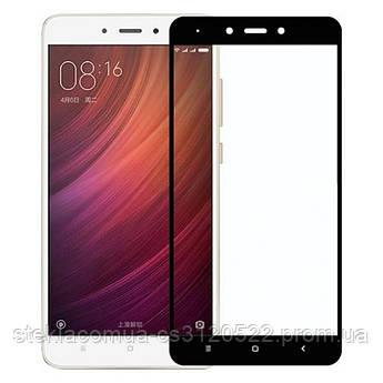Защитное стекло 5D Xiaomi Redmi Note 4X Black (Черная рамка)