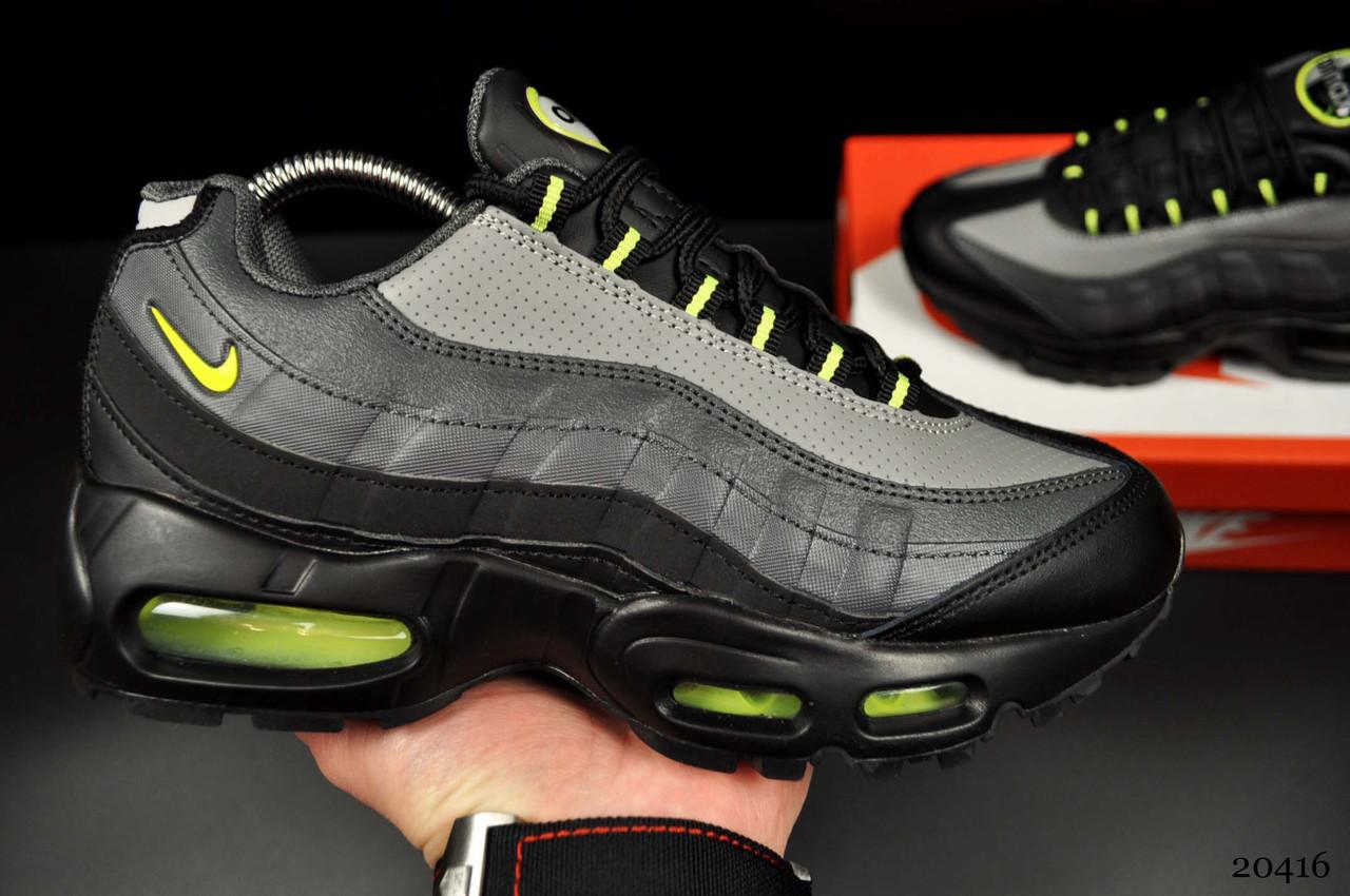 Кроссовки Nike Air Max 95 арт.20416