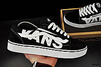 Кеды Vans old Skool арт.20401, фото 1