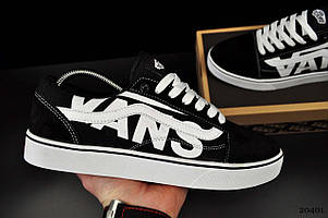 Кеды Vans old Skool арт.20401