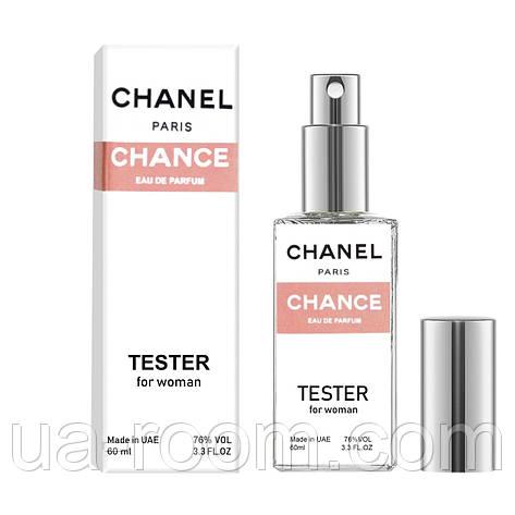 Тестер DUTYFREE женский Chanel Chance, 60 мл., фото 2