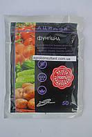 Фунгицид Ацидан, 50 г  для защиты винограда, картофеля, томатов, огурцов от фитофторозу и др. болейней, фото 1