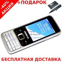 Кнопочный мобильный телефон Nokia 6300 Original size Conventional case 2 sim карты, 1200 Mah + нож-визитка