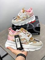 Кроссовки женские на платформе светлые  стильные модные Versace Версаче