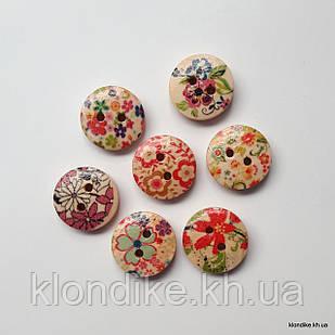 Пуговицы деревянные, 15 мм, Цвет: Бежевый, Микс (10 шт.)