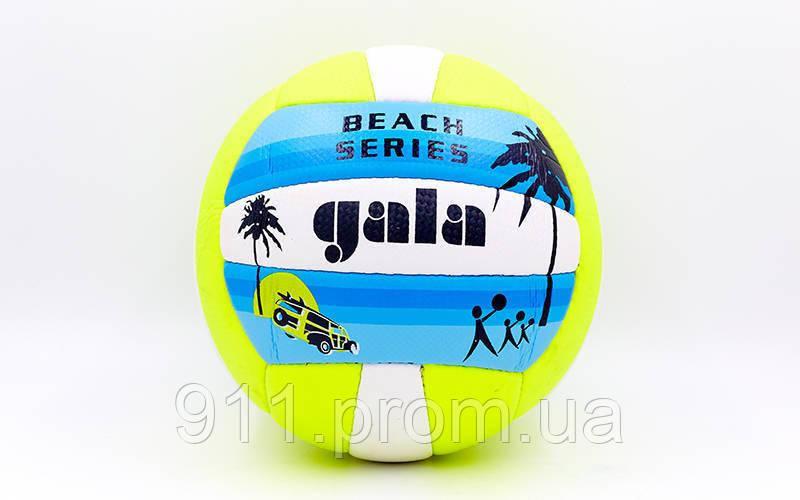 Мяч волейбольный GALA VB-5112