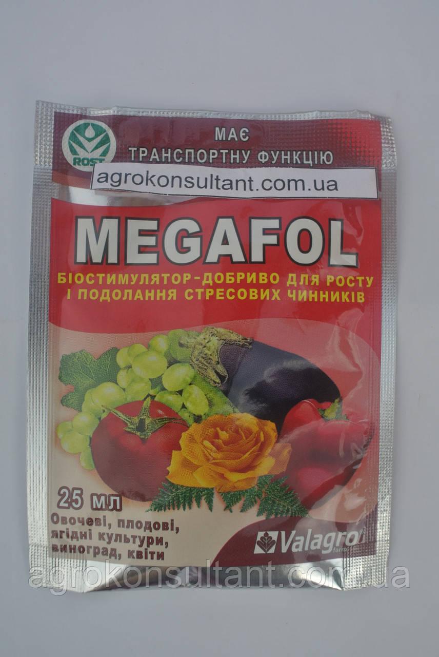 Биостимулятор Мегафол ,25 мл — улучшает рост и развитие растения