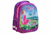 Рюкзак шкільний каркасний для дівчинки KIDIS PRINCESS IN THE CITY 7195, 39 * 30 * 18 см