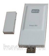 Wi-Fi smart kit Chigo