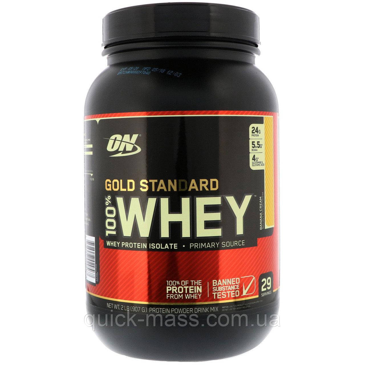Протеїн Gold Standart 100% Whey Optimum Nutrition 907g