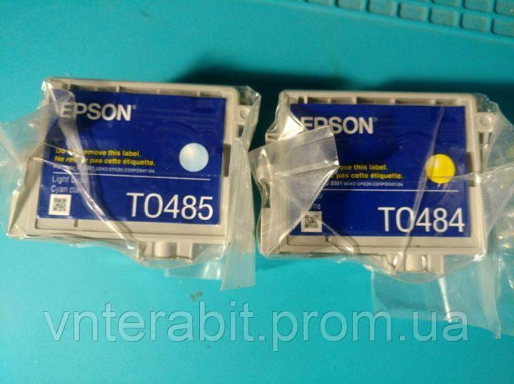 Комплект картриджей Epson T0487