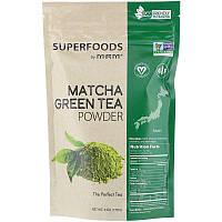 """Зеленый чай Матча MRM """"Matcha Green Tea Powder"""" в порошке (170 г)"""