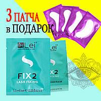 Состав в саше для ламинирования ресниц In Lei Fix2 №2 1,5 ml Ин Лей