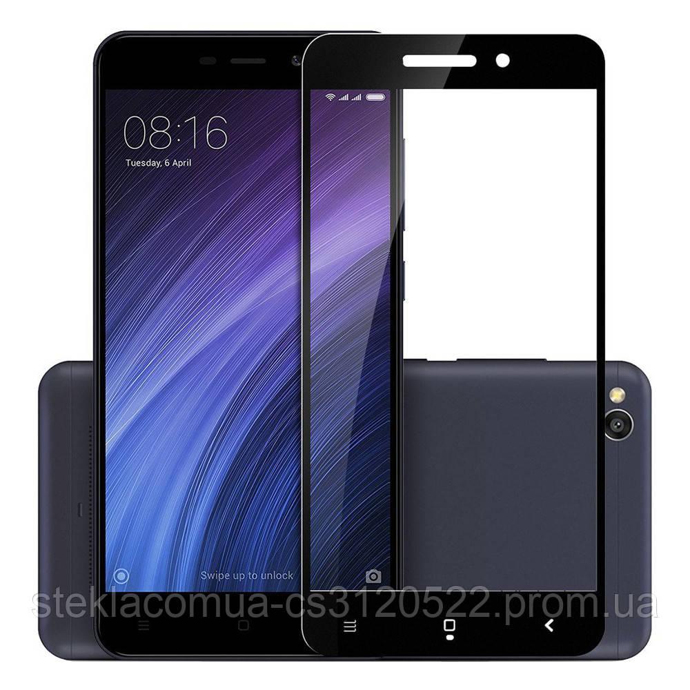 Защитное стекло 5D Xiaomi Redmi 4A Black (Черная рамка)