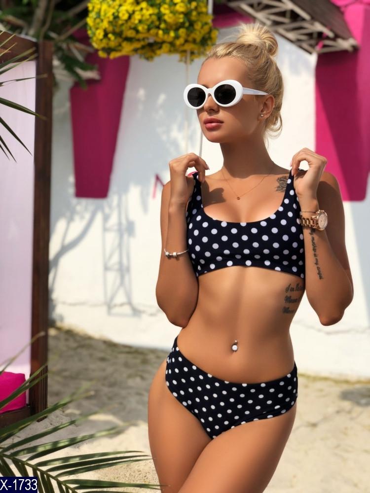 e2f9baeb7c5b Женский купальник: купить недорого в Украине | Assorti - 973088120