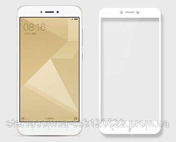 Защитное стекло 5D Xiaomi Redmi 4A White (Белая рамка)