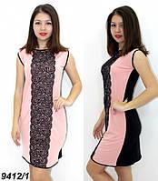 Платье трикотажное с отделкой из черного кружева,пудровое 42,44,46,48