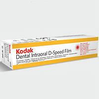 Рентген пленка для стоматологии KODAK D-Speed