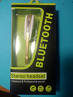 "Гарнітура Бездротова Bluetooth ""Headset-Legend"""