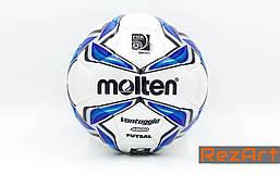 Мяч для футзала №4 MOLTEN ламинирован