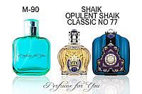 Мужские духи Opulent Shaik Classic No 77 Shaik 50 мл, фото 1