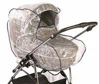Дождевик на коляску универсальный  для люльки с окошком и не большую прогулочную коляску.