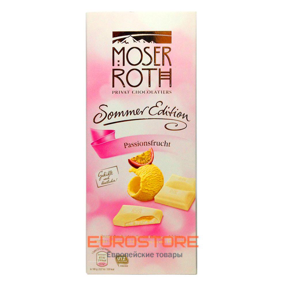 Moser Roth Summer Edition Маракуйя 187 гр. Германия