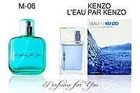 Мужские духи L'Eau par Kenzo pour Homme Kenzo 50 мл, фото 1