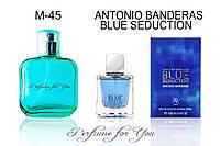 Мужские духи Blue Seduction Antonio Banderas 50 мл