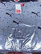 Футболка мужская молодежная puma пума  3d Турция, фото 5