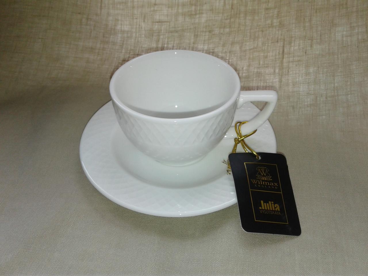 Чашка для капучино 170 мл и блюдце 1 пара Wilmax от Юлии Высоцкой WL-880106-JV/A