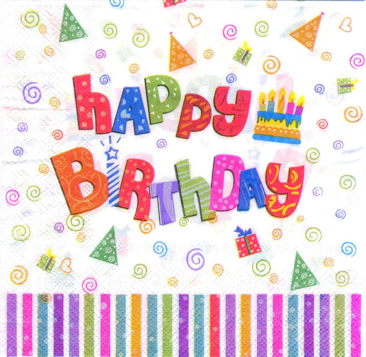 Салфетки Happy birthday полоска 15 шт для дня рождения  бумажные двухслойные детские