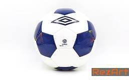 Мяч для футзала №4 ламинирован UMBRO
