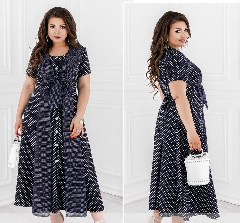 Красивое летнее платье с широкой юбкой 52,54,56,58,60,62,64
