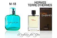 Мужские духи Terre d'Hermes Hermes 50 мл