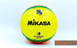 Мяч для футзала №4 MIKASA ламинирован