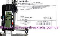 Прокладка резиновая 7,5*2,5 мм водяного блока (без фир.уп, Польша) Termet G19-00, арт.390.03.11.02, к.з.0633/1