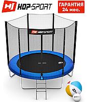 Батуты детские Hop-Sport  244 см. Синий с внешней сеткой - 3 ножки Для детей и взрослых. Гарантия 24 мес.
