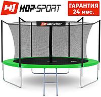 Батуты детские Hop-Sport  305 см. Зеленый с внутренней сеткой - 3 ножки Для детей и взрослых. Гарантия 24 мес.